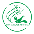 Iran Language Institute