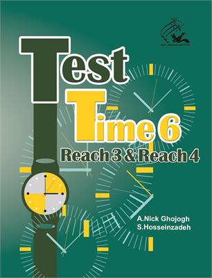 Test Time 6