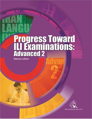 Progress Toward ILI Examinations: Advanced 2