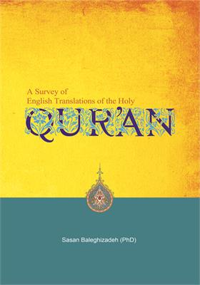 A Survey of English Translations of the Holy Quran