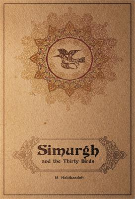 Simurgh and the Thirty Birds