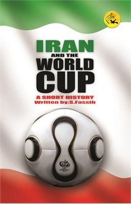 Iran and the World Cup