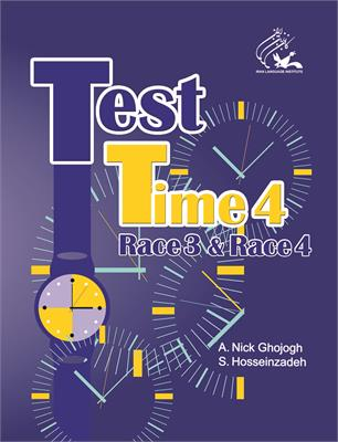 Test Time 4