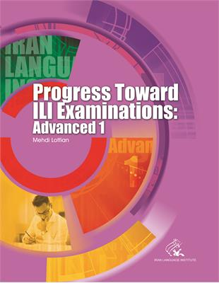 Progress Toward ILI Examinations: Advanced 1
