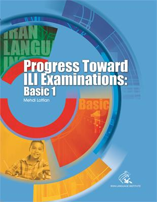 Progress Toward ILI Exams: Basic 1-3